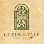 GREEN'S TALE